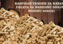I ove godine raspodjela peleta po subvencionisanim cijenama – Opština Pljevlja raspisala tender za nabavku peleta za narednu grejnu sezonu