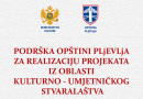 Ministarstvo kulture podržalo Opštinu Pljevlja sa 12.000,00 eura za realizaciju 4 projekta iz oblasti kulturno –  umjetničkog stvaralaštva