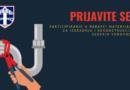 Opština Pljevlja i ove godine učestvuje u finansiranju nabavke materijala za izgradnju i rekonstrukciju seoskih vodovoda