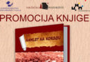"Promocija  knjige ,,Hamlet na korzou""  autora Milorada Boškovića"